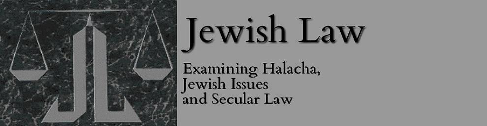 Jewish Law Blog